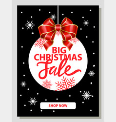 shopping card on winter holiday christmas vector image