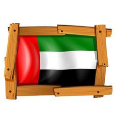 arab emirates flag in wooden frame vector image vector image