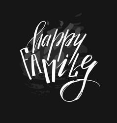 concept of happy family having fun paper art vector image