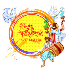 goddess durga in happy durga puja background with vector image