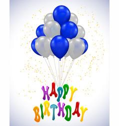 Ballon for party birthday vector