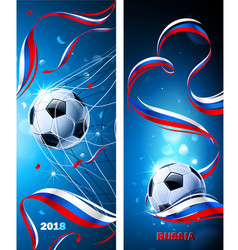 banners soccer ball with flag of russia vector image
