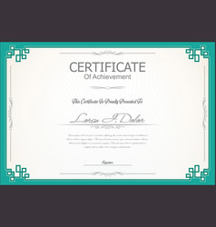 Certificate or diploma retro template 2 vector