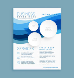 elegant blue wave business brochure flyer design vector image