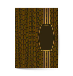 luxury premium cover page design for menu vector image