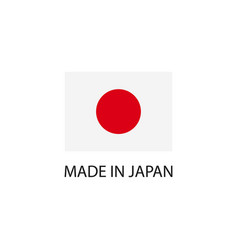 made in japan sign vector image