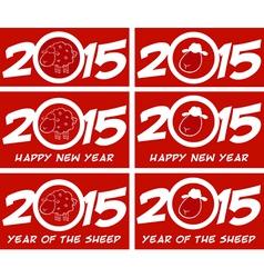 New year 2015 design vector