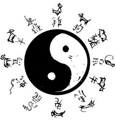 Yin Yang Zodiac vector image vector image