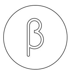 Beta greek symbol small letter lowercase font vector