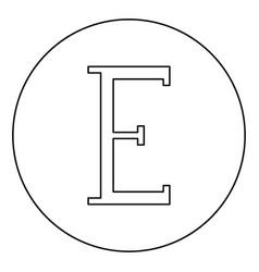 Epsilon greek symbol capital letter uppercase vector