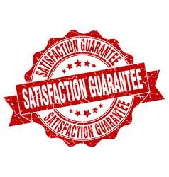 Satisfaction guarantee stamp sign seal vector