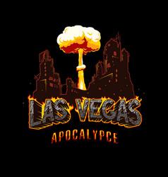 Apocalypse and armageddon vintage template vector