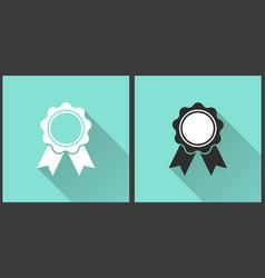 award - icon vector image