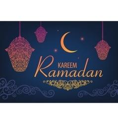 Ramadan Kareem poster vector