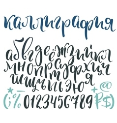 Cyrillic alphabet Calligraphy vector image