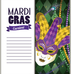 Mardi gras card with mask and joker hat vector