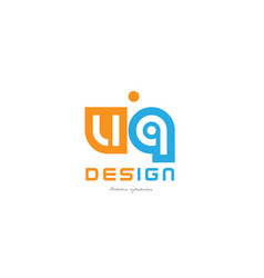 uq u q orange blue alphabet letter logo vector image