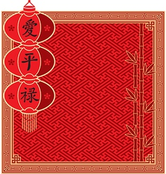 Chinese Lanterns Frame with Blessings Calligraphy vector image vector image