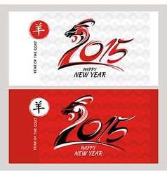 Chinese new year cards vector