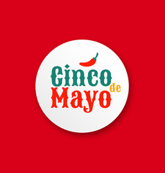 cinco de mayo design element for greeting card vector image