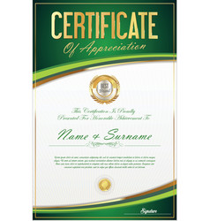 Certificate of achievement or diploma template 7 vector