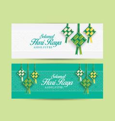 Invitation Card Hari Raya Vector Images 64