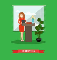 Restaurant reception concept vector