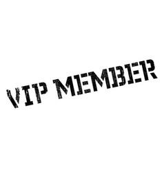 vip member rubber stamp vector image