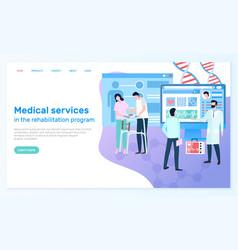 website clinic provides rehabilitation program vector image