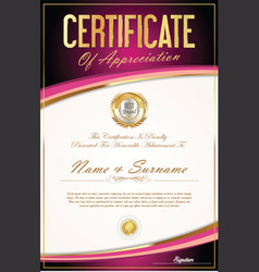 Certificate achievement or diploma template 6 vector