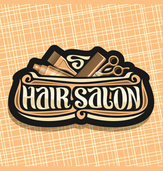 logo for hair salon vector image