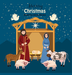 nativity scene set of cute people animals vector image