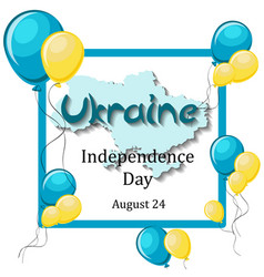 Ukraine independence day august 24 greeting card vector