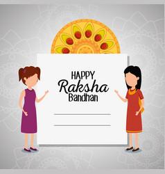 Card raksha bandhan hindu celebration vector