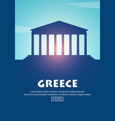 travel poster to greece landmarks silhouettes vector image