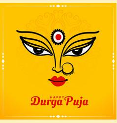Durga pooja festival wishes card design background vector