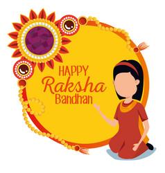 Label raksha bandhan traditional celebration vector
