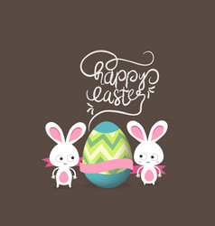 retro card with striped easter eggs and bunny vector image