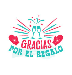 thank you for the gift - spanish-language vector image