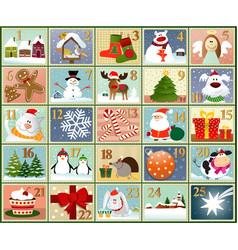Advent stamps calendar vector