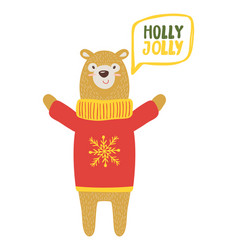 Holly jolly congratulation vector