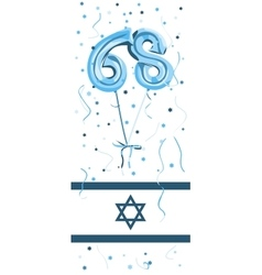 Israel 68th independence day National holiday vector