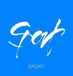 Sport lettering template vector