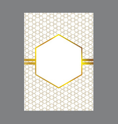 ornament pattern page cover layouts for wedding vector image