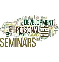 the importance of personal development seminars vector image
