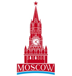 kremlin tower with clock in moscow - russia vector image vector image