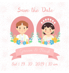 Java indonesia wedding couple face invitation vector