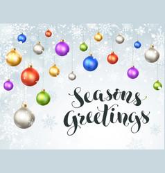 Seasons greeting card vector