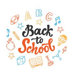 Back to school banner template school supplies vector