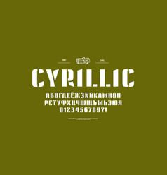 cyrillic stencil-plate sans serif font vector image